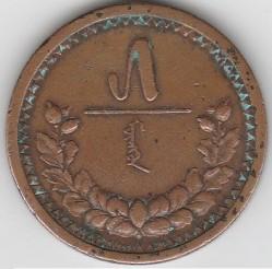 Minca > 5möngö, 1925 - Mongolsko  - reverse