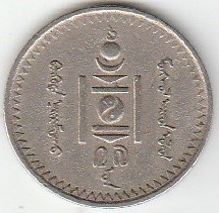 Münze > 10Möngö, 1937 - Mongolei  - reverse