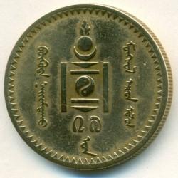 Монета > 5мунгу, 1937 - Монголия  - obverse