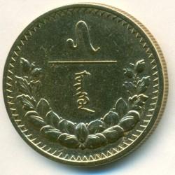 Монета > 5мунгу, 1937 - Монголия  - reverse