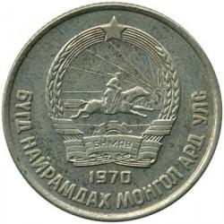 Moneta > 15möngö, 1970-1981 - Mongolia  - obverse