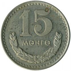 Moneta > 15möngö, 1970-1981 - Mongolia  - reverse