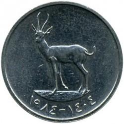 Moeda > 25fils, 1973-2011 - Emirados Árabes Unidos  - reverse
