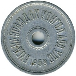 Munt > 5möngö, 1959 - Mongolië  - reverse