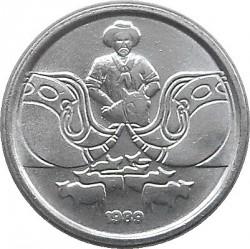 Moneda > 1centavo, 1989-1990 - Brasil  - reverse