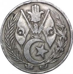 Монета > 1динар, 1964 - Алжир  - obverse