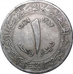 Монета > 1динар, 1964 - Алжир  - reverse