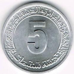 Монета > 5сантимiв, 1974 - Алжир  (ФАО - Другий чотирирічний план 1974-1977) - obverse