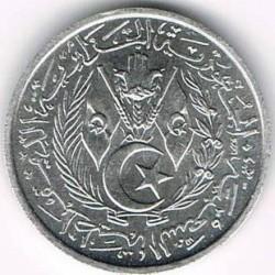 Монета > 2сантими, 1964 - Алжир  - obverse
