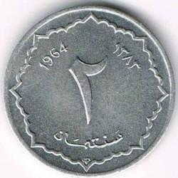 Монета > 2сантими, 1964 - Алжир  - reverse