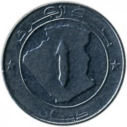 Moneda > 1dinar, 1992-2010 - Algèria  - obverse