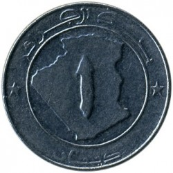 Монета > 1динар, 1992-2015 - Алжир  - obverse