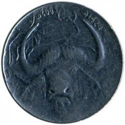 Moneta > 1dinaras, 1992-2015 - Alžyras  - reverse