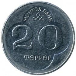 سکه > 20توگریک, 1994 - مغولستان  - obverse