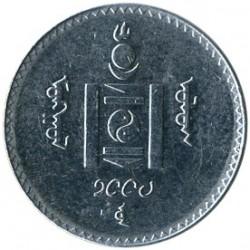 سکه > 20توگریک, 1994 - مغولستان  - reverse