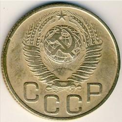 Νόμισμα > 3Κοπέκ(καπίκια), 1948 - Σοβιετική Ένωση  - obverse