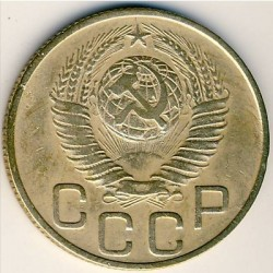 Νόμισμα > 3Κοπέκ(καπίκια), 1948 - Σοβιετική Ένωση  - reverse