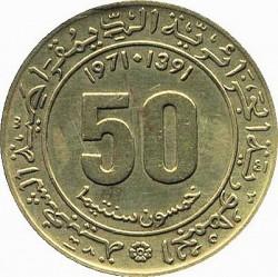 алжир 5 сантимов 1973