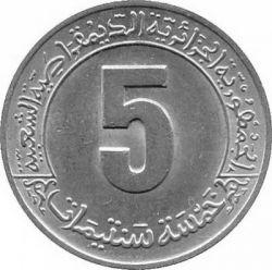 Moneda > 5santimat, 1985 - Argelia  (FAO - 4º Plan quinquenal 1985-1989) - obverse