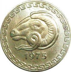Кованица > 20сантима, 1975 - Алжир  (FAO) - reverse