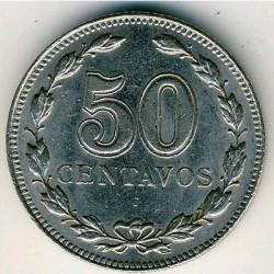 Pièce > 50centavos, 1941 - Argentine  - reverse