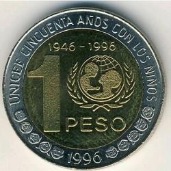 Moneta > 1peso, 1996 - Argentina  (50° anniversario - UNICEF) - reverse