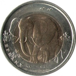 Moneta > 1lira, 2009 - Turcja  (Słoń) - reverse