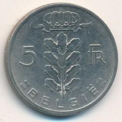 Moneta > 5franków, 1958 - Belgia  (Legenda po holendersku - 'BELGIE') - reverse
