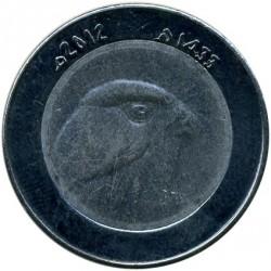 Monēta > 10dināru, 1992-2018 - Alžīrija  - reverse