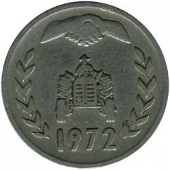 Moneda > 1dinar, 1972 - Argelia  (FAO: Reforma agraria) - obverse