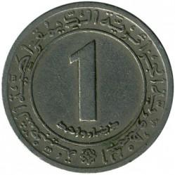 Moneda > 1dinar, 1972 - Argelia  (FAO: Reforma agraria) - reverse