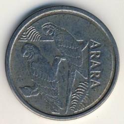 Mynt > 5cruzeirosreais, 1993 - Brasil  - obverse