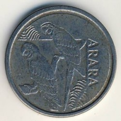 Mynt > 5cruzeirosreais, 1993 - Brasil  - reverse