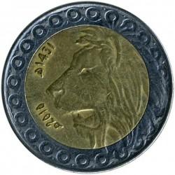 Moneda > 20dinares, 1992-2018 - Argelia  - reverse