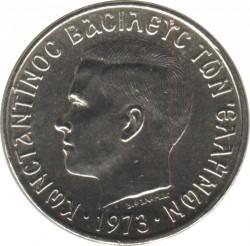 Moneta > 2drachmos, 1971-1973 - Graikija  - obverse