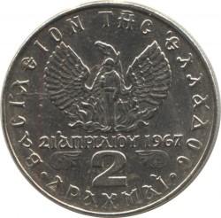 Moneta > 2drachmos, 1971-1973 - Graikija  - reverse