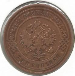 Mynt > 3kopek, 1895 - Russland  - obverse