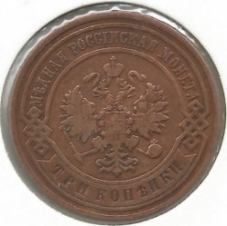 Mynt > 3kopek, 1895 - Russland  - reverse