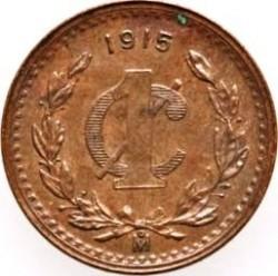 מטבע > 1סנטאבו, 1915 - מקסיקו  (Small Size: 16mm, 1.5g) - reverse