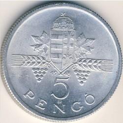 Монета > 5пенгё, 1945 - Венгрия  - reverse