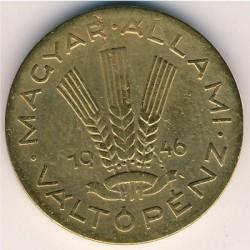 Монета > 20филлеров, 1946-1950 - Венгрия  - obverse