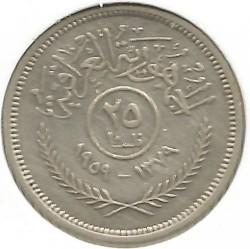 Moneda > 25fils, 1959 - Irak  - obverse