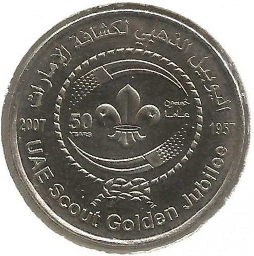 1 Dirham 2007 Uae Boy Scouts Vereinigte Arabische Emirate