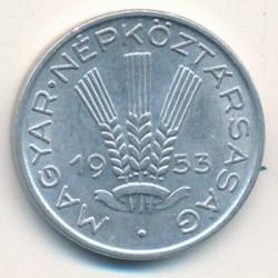 Νόμισμα > 20Φίλερ, 1953-1966 - Ουγγαρία  - obverse
