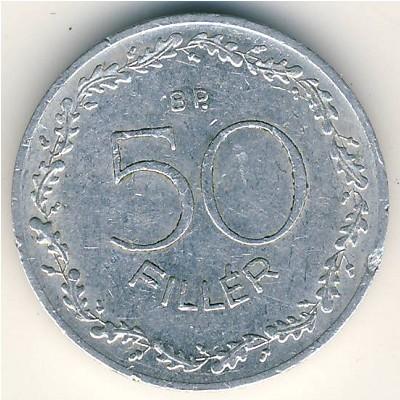 50 филлер квесты на серебряные монеты
