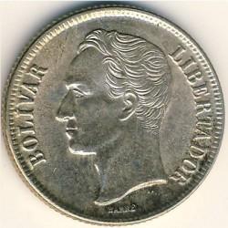 Coin > 1bolívar, 1954 - Venezuela  - reverse