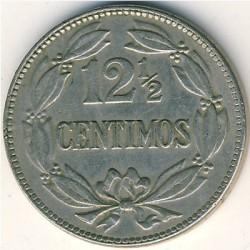 Münze > 12½Centimos, 1958 - Venezuela  - reverse