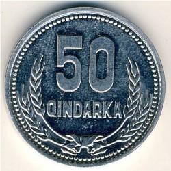 Moneda > 50qindarka, 1988 - Albània  - reverse