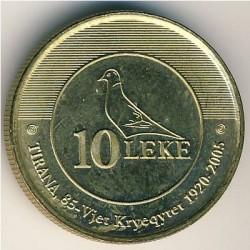 Moneta > 10lekų, 2005 - Albanija  (85th Anniversary - Tirana as Capital) - reverse