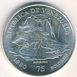 Монета > 75боливара, 1980 - Венецуела  (150 години от смъртта на Антонио Хосе де Сукре) - obverse